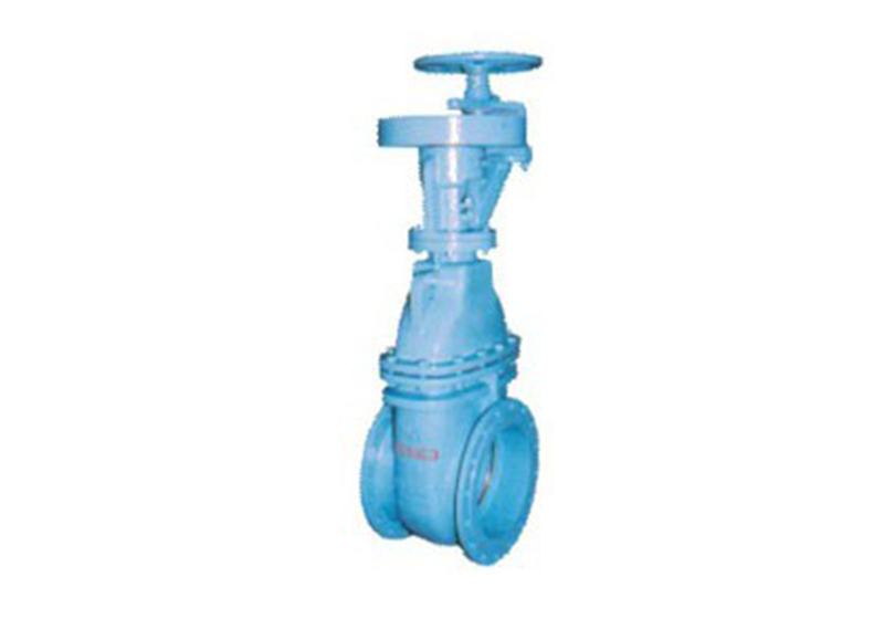 Non-rising Metal Seated Gate Valve With Gear Box (Z445T)